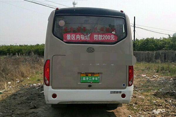 安凯客车宝斯通 2014款 3.0tvip版ngd3.0-c3ha