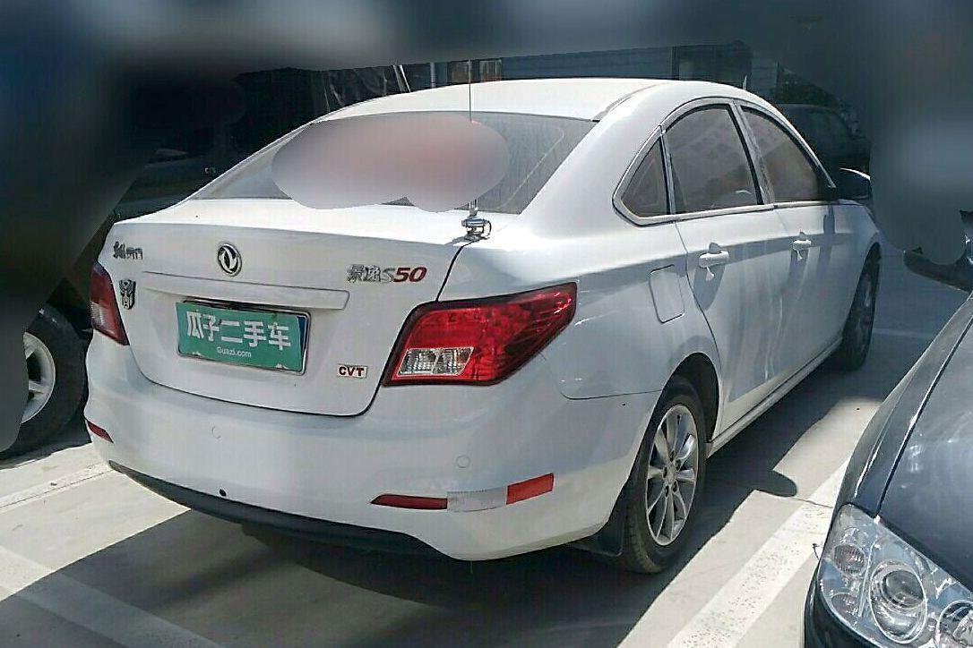 东风风行景逸s50 2014款 1.6l cvt豪华型