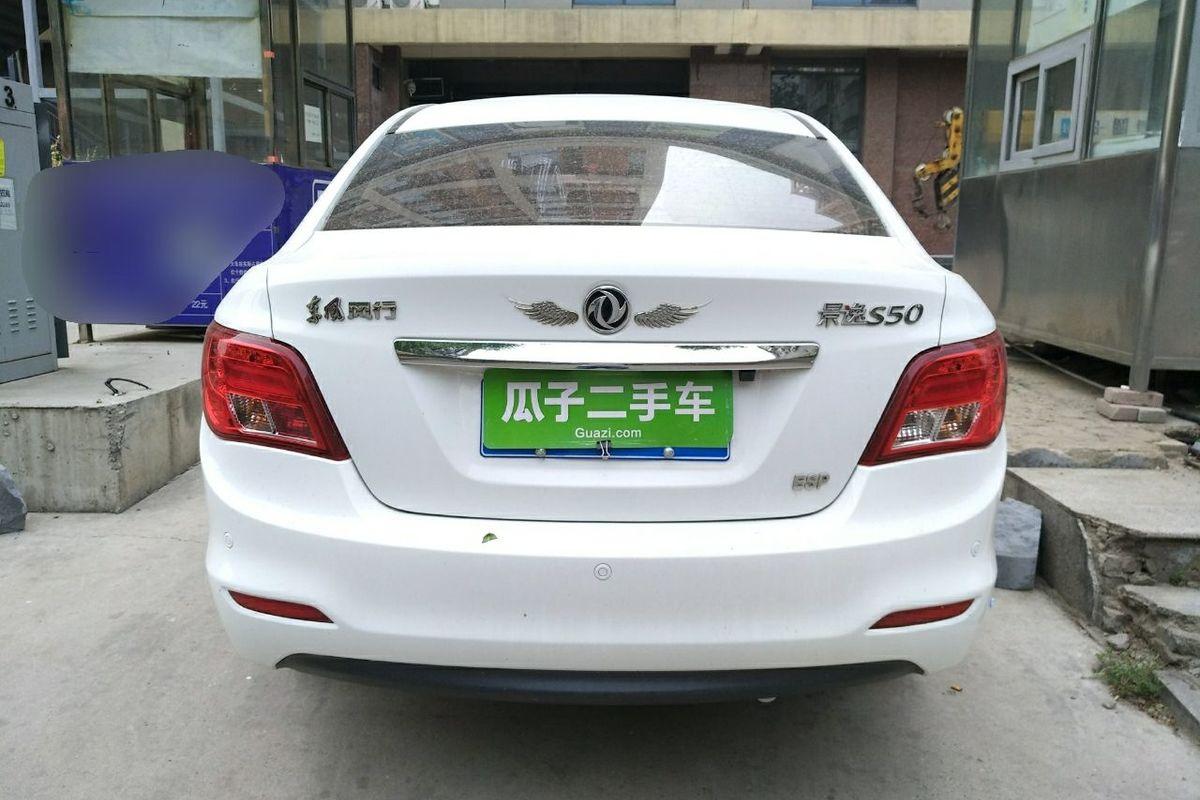 东风风行景逸s50 2016款 1.5l 手动尊享型