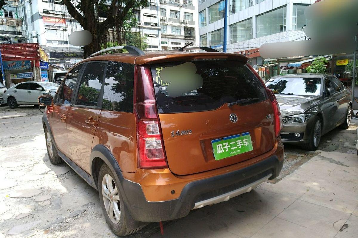 东风风行景逸x3 2015款 1.5l 豪华型