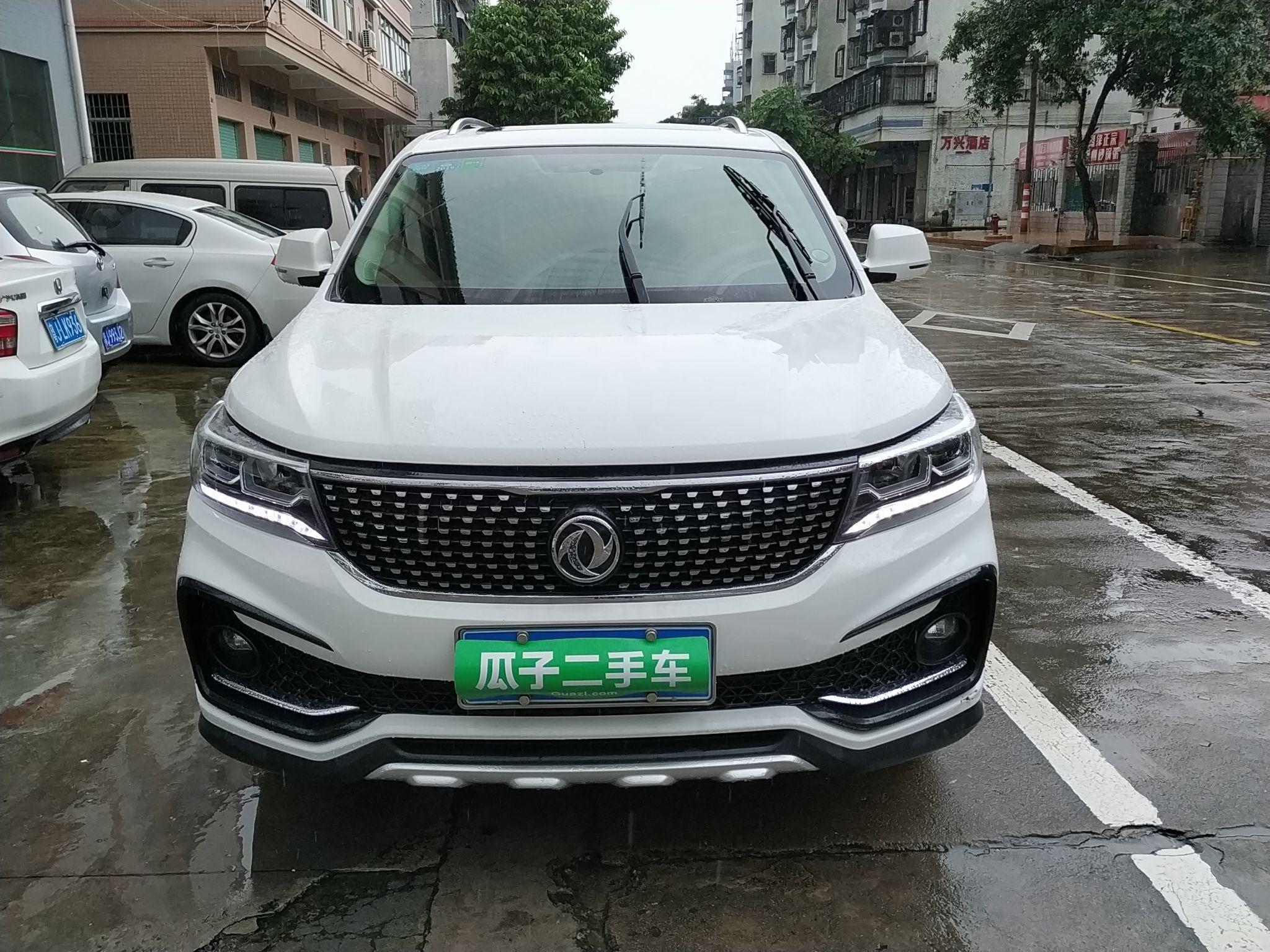 东风景逸x5 2017款 1.6l 自动 前驱 豪华型 (国Ⅴ)