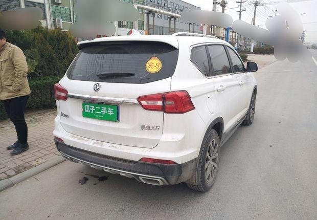 东风景逸x5 2018款 1.6l 手动 前驱 创享型 (国Ⅴ)