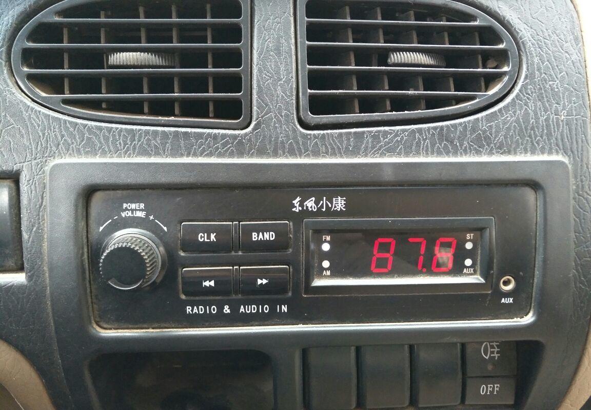 东风小康k17发动机_邢台东风小康K17 2009款 1.0L标准型BG10-01二手车【价格 图片 报价 ...