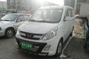 五菱荣光V 2015款 1.5L标准型