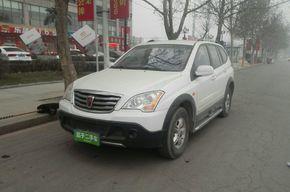 荣威W5 2014款 1.8T 2WD 自动胜域特装版