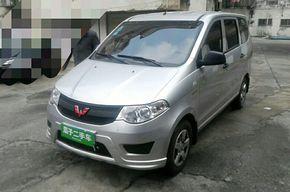 五菱宏光 2015款 1.5L S基本型 国V