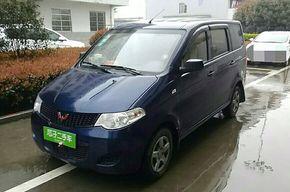 五菱宏光 2010款 1.2L 基本型