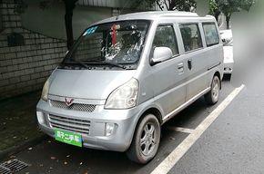 五菱荣光 2009款1.2L标准型