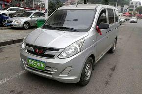 五菱荣光V 2015款 1.5L实用型