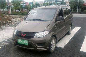 五菱宏光 2015款 1.5L S基本型
