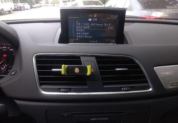 精真估提供二手车Q3 2015款 2.0T 双离合 35TFSI Quattro技术型