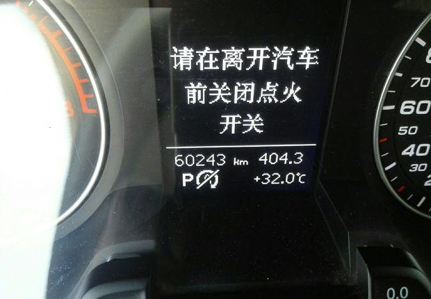 精真估提供二手车A4L 2013款 2.0T CVT 35TFSI 标准型
