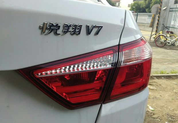 精真估提供二手车悦翔V7 2015款 1.6L 手动 乐享型国四