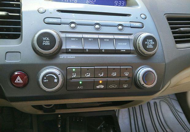 精真估提供二手车思域 2006款 1.8L 手动 EXi经典版