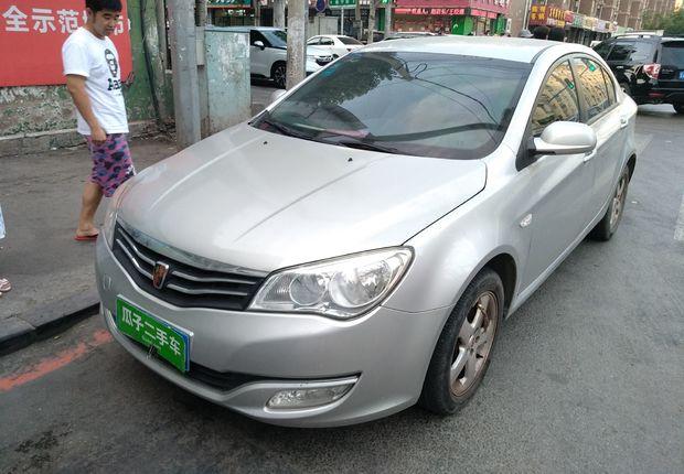 荣威350