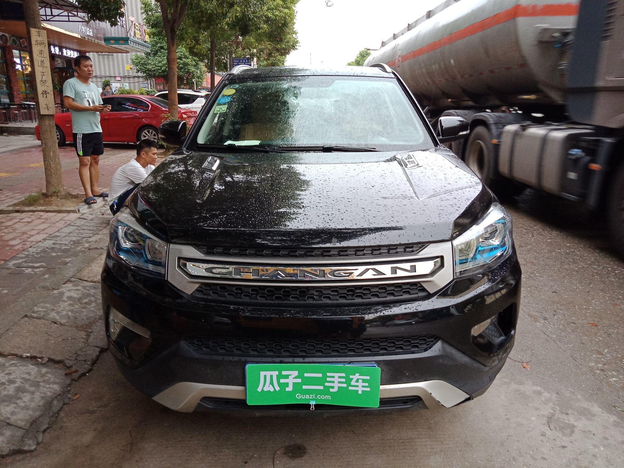 长安CS75 2014款 2.0L 手动 前驱 豪华型 (国Ⅳ)