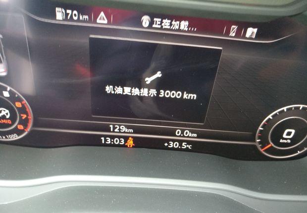 奥迪2019款 2.0T 自动 时尚型 (国Ⅵ)