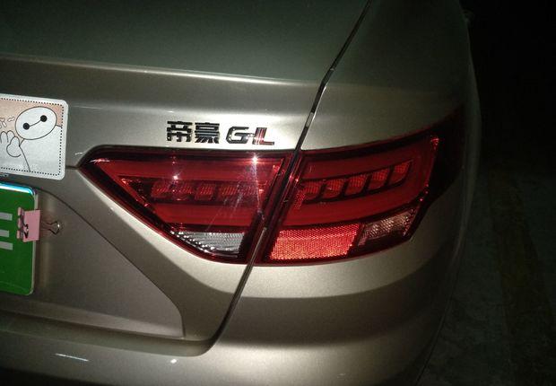 吉利帝豪GL 2017款 1.8L 手动 精英型 (国Ⅴ)