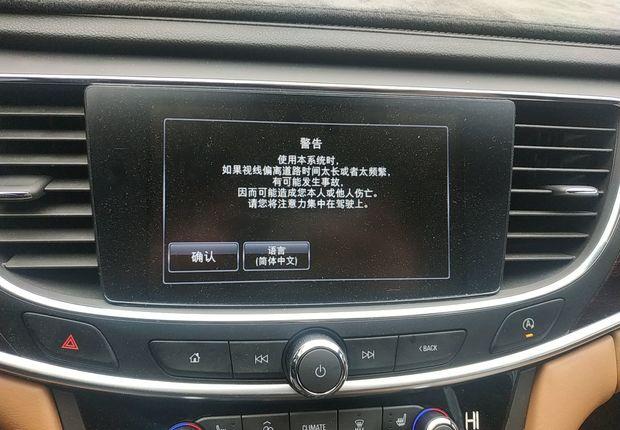别克君越 2016款 1.5T 自动 20T豪华型 (国Ⅴ)