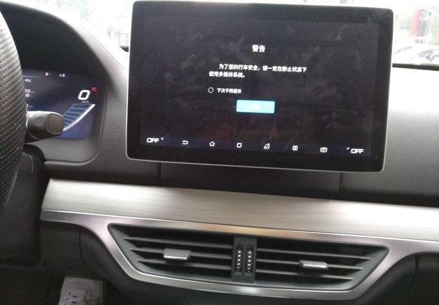 比亚迪唐 2018款 2.0T 自动 智联尊荣型 (国Ⅴ)