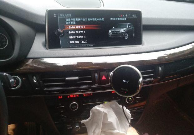 宝马X5 [进口] 2017款 2.0T 自动 四驱 汽油