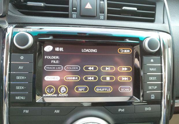 丰田锐志 2010款 2.5L 自动 V风尚菁英版 (国Ⅳ)
