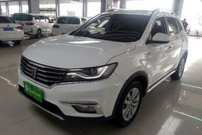 荣威RX5 2018款 20T 两驱自动旗舰版