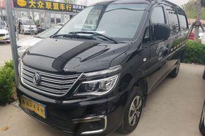 东风风行 菱智 2019款 V3 1.6L 2座标准型 国VI