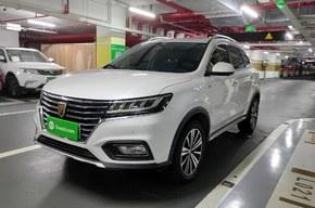 荣威eRX5 2019款 eRX5 50T 互联网超越旗舰版