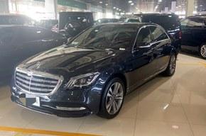 奔驰S级 2020款 S 350 L 尊享型 臻藏版(进口)