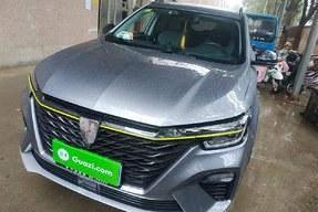 荣威RX5 2020款 PLUS 300TGI 自动Ali国潮荣麟版